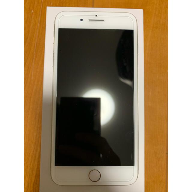 Apple(アップル)の【A】超美品 iPhone 8 Plus 64GB SIMフリー スマホ/家電/カメラのスマートフォン/携帯電話(スマートフォン本体)の商品写真