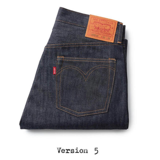 Levi's - W32 LVC 1944 501 PERFECT IMPERFECTIONS