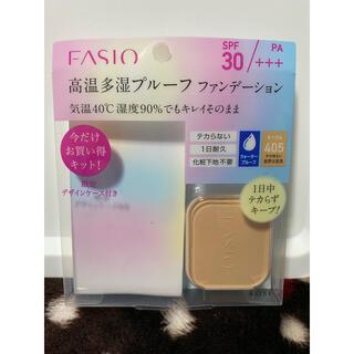 ファシオ(Fasio)のFasio ファンデーションセット(ファンデーション)