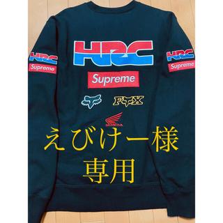 Supreme - シュプリーム  HONDA/FOX コラボ  HRC スウェット トレーナー