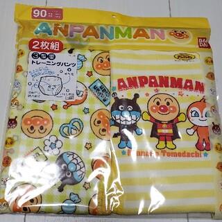 アンパンマン(アンパンマン)の新品未開封アンパンマン2枚組トレーニングパンツ90センチ黄色3層タイプ(トレーニングパンツ)
