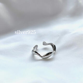 TODAYFUL - silver925  ウェーブリング