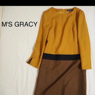 M'S GRACY - エムズグレーシー ワンピース