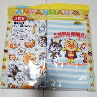 アンパンマン(アンパンマン)の新品未開封アンパンマン2枚組トレーニングパンツ95センチ水色3層タイプ(トレーニングパンツ)