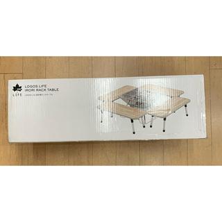 ロゴス(LOGOS)のロゴス 囲炉裏 ラックテーブル(テーブル/チェア)