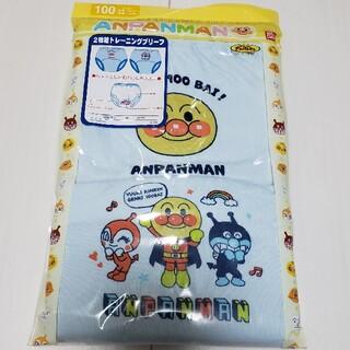 アンパンマン(アンパンマン)の新品未開封アンパンマン2枚組トレーニングブリーフ100センチ(トレーニングパンツ)