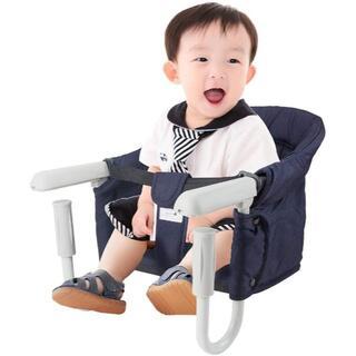⭐️ママさん必見⭐️ベビーチェア テーブルチェア 赤ちゃんチェア 折り畳み携帯(その他)