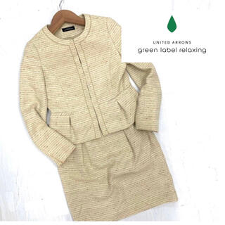 green label relaxing - ユナイテッドアローズ フォーマルセットアップ オケージョン フォーマル スーツ