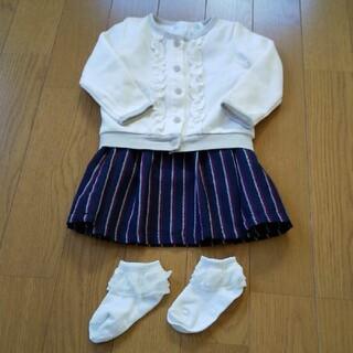 コンビミニ(Combi mini)の入園 フォーマル ワンピース 4点セット(ドレス/フォーマル)
