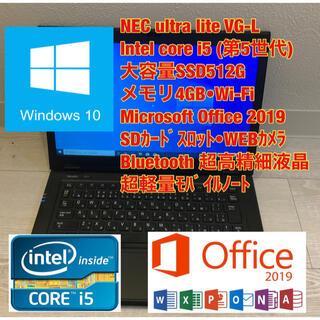 No.120/NEC/ノートパソコン/i5/SSD512G/Office2019