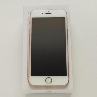 アイフォーン(iPhone)のMakotoeraisama専用 iPhone6s simフリー64G ヒビあり(スマートフォン本体)