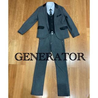 ジェネレーター(GENERATOR)のジェネレーター スーツ 120cm 卒園式 入学式 発表会110 120 130(ドレス/フォーマル)
