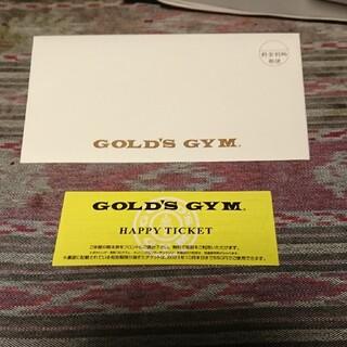 ゴールドジム 5時間無料券 横浜馬車道 プールアネックス (フィットネスクラブ)