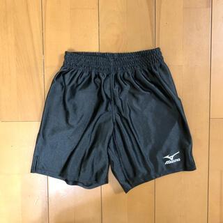 MIZUNO - サッカーウェア パンツ ミズノ130