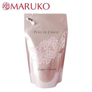 マルコ(MARUKO)の新品未開封 2個セット マルコ ポー・ド・ランジェ ランジェリークレンジングR(洗剤/柔軟剤)