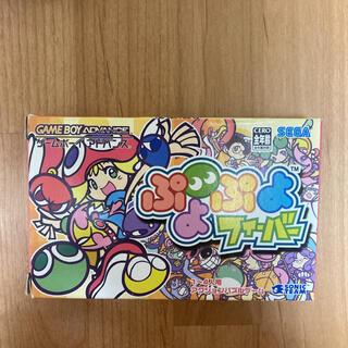 ゲームボーイアドバンス - ぷよぷよフィーバー