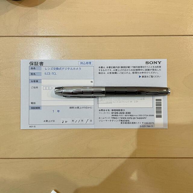 SONY(ソニー)のsony α7C スマホ/家電/カメラのカメラ(ミラーレス一眼)の商品写真
