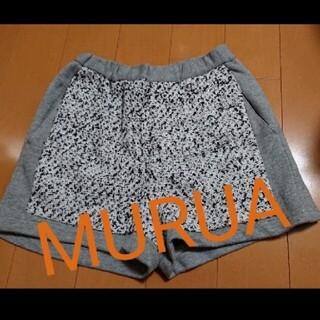 ムルーア(MURUA)のMURUA ショートパンツ 今週限定値下げ(ショートパンツ)