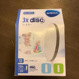BRITA Micro disc 3X(浄水機)