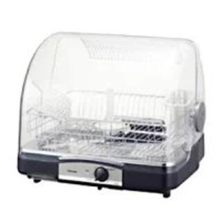 東芝 食器乾燥器(6人用) VD‐B5S‐LK (ブルーブラック)(食器洗い機/乾燥機)