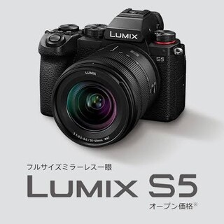 Panasonic - Lumix s5 20-60mm レンズキット
