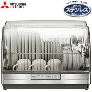 三菱電機 食器乾燥機 TK-ST11-H ステンレスグレー キッチンドライヤー(食器洗い機/乾燥機)