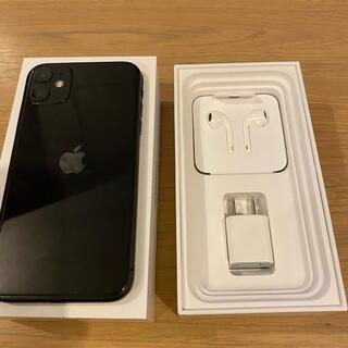 Apple - iPhone11 256GB docomo 美品/傷なし