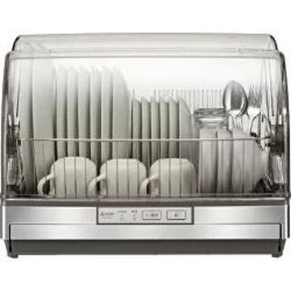 三菱電機 食器乾燥機 キッチンドライヤー TK-ST11-H(食器洗い機/乾燥機)