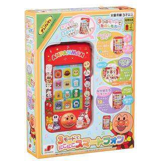 アンパンマン - 【新品未使用】アンパンマン 3モードでにこにこスマートフォン