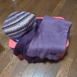 インディヴィ(INDIVI)のマフラー、帽子セット(雑貨)