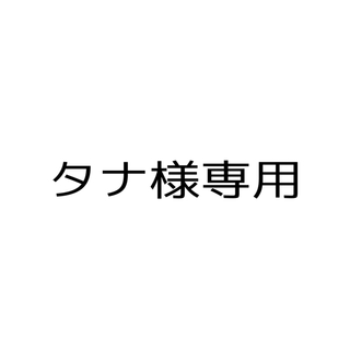Kastane - ディフォメーションレザーベスト select moca