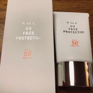 アールエムケー(RMK)の【未使用】RMK UVフェイスプロテクター(日焼け止め/サンオイル)