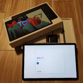 SAMSUNG - Galaxy Tab S7