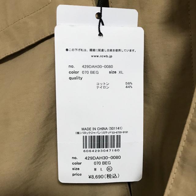 RODEO CROWNS(ロデオクラウンズ)のフード付コート  メンズのジャケット/アウター(その他)の商品写真