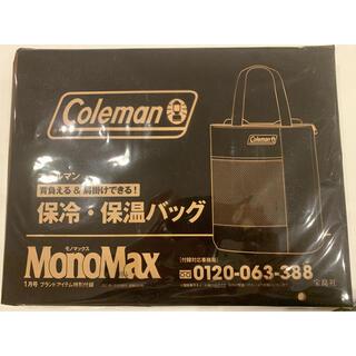Coleman - コールマン モノマックス 1月号 付録