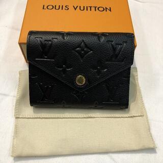 ルイヴィトン(LOUIS VUITTON)のルイヴィトン モノグラム 財布(財布)