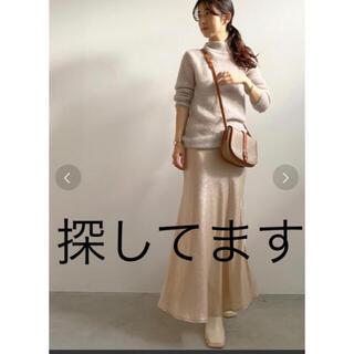 アメリヴィンテージ(Ameri VINTAGE)のAmeri vintage  SHINE FLARE SKIRT(ロングスカート)