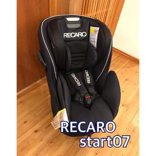 RECARO - RECARO レカロ チャイルドシート スタートゼロセブン start07