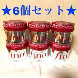 シセイドウ(SHISEIDO (資生堂))のfino フィーノ プレミアムタッチ 浸透美容液ヘアマスク 6個(ヘアパック/ヘアマスク)