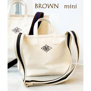 L'Appartement DEUXIEME CLASSE - 新品◆AMERICANA AME Tote Bag Mini ブラウン