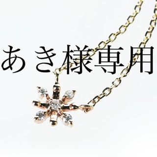 agete - 【agete】アガット K10 ダイヤモンド 花 フラワー 雪の結晶 ネックレス