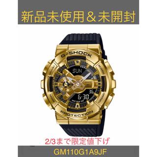 G-SHOCK - 【新品未使用】カシオ G-SHOCK ゴールド [GM-110G-1A9JF]