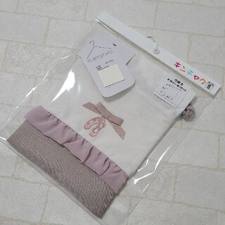 バースデイ ママラク 巾着Sサイズ(その他)