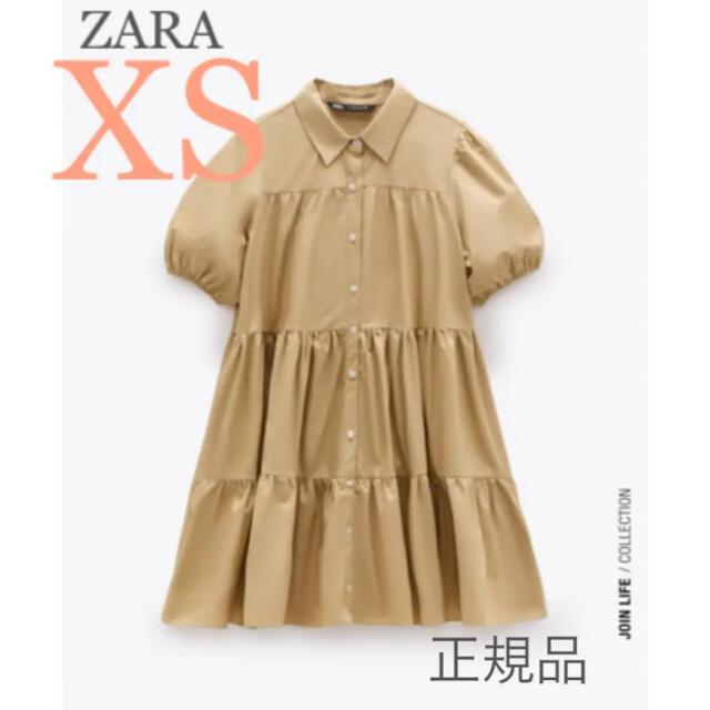ZARA(ザラ)の【新品・未使用】ZARA フレアー ワンピース  XS レディースのワンピース(ミニワンピース)の商品写真