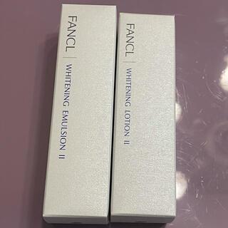 FANCL - 新品未開封 ファンケル ホワイトニング ローション&エマルジョン