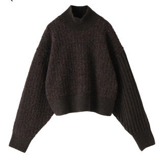 STUDIOUS - MATURED Random boucree knit
