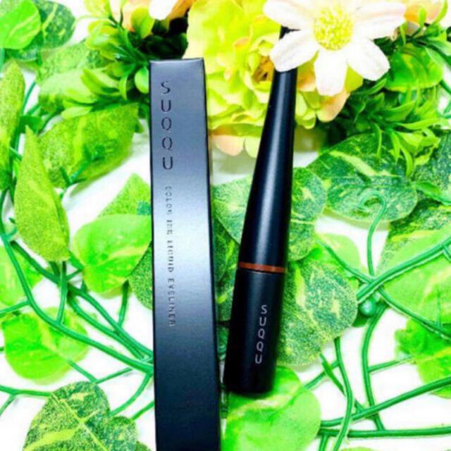SUQQU(スック)の《新品未使用》SUQQU スック カラー インク リクイド アイライナー #02 コスメ/美容のベースメイク/化粧品(アイライナー)の商品写真