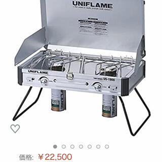 ユニフレーム(UNIFLAME)の新品 ユニフレーム ツーバーナー(調理器具)