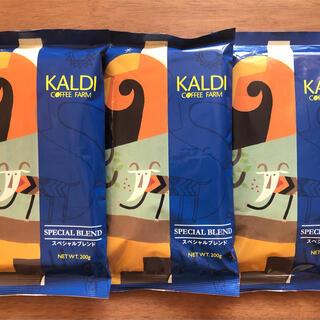 KALDI - 【カルディ】 スペシャルブレンド 3袋 KALDI コーヒー豆 中挽