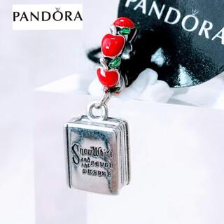 スワロフスキー(SWAROVSKI)の【新品】PANDORA パンドラ コラボ ダングルチャーム ディズニー 白雪姫(チャーム)